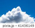 雲 空 青空の写真 41436149