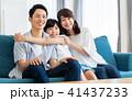 家族 リビング 家族団欒の写真 41437233