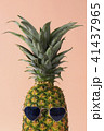 pineapple wearing heart-shaped sunglasses 41437965