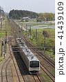 205系 東北線 列車の写真 41439109
