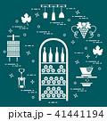 ワイン ワイン造り 天然のイラスト 41441194