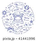 島 浮かぶ島 椰子の木のイラスト 41441996