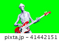 Funny alien plays on bass guitar. Realistic motion and skin shaders. 3d rendering. 41442151