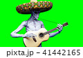 Funny alien plays on acustic guitar. Realistic motion and skin shaders. 3d rendering. 41442165