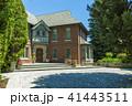Custom built luxury house in the suburbs of Toronto, Canada. 41443511
