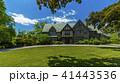 Custom built luxury house in the suburbs of Toronto, Canada. 41443536