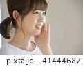 女性 美容 保湿の写真 41444687