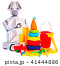 Robot toy on wheels and kids plastic toys. 41444886