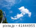 矢印の雲 41444955