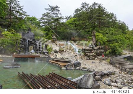 草津温泉 西の河原公園 41446321