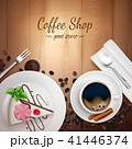 Top Coffee Shop Background 41446374
