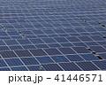 ソーラーパネル 41446571