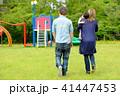 家族で公園 41447453