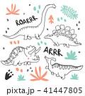 恐竜 落書き スケッチのイラスト 41447805