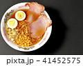 ラーメン 醤油ラーメン 食べ物の写真 41452575