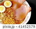 ラーメン 醤油ラーメン 食べ物の写真 41452579