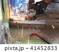 工事 41452833