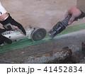 工事 41452834