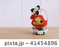 イチゴとアヒル 41454896