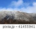 雪山と電波塔 41455941
