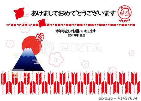 2019年賀 富士山とイノシシスタンプ 41457634