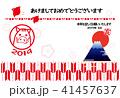 2019年賀 富士山とイノシシスタンプ 41457637