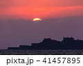 軍艦島 端島 世界遺産の写真 41457895