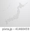 地図 日本 マップのイラスト 41460459