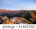 北アルプス 山並み 山の写真 41462382