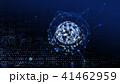 サイバー ビッグデータ デジタルのイラスト 41462959