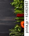 バジル ベジタブル 野菜の写真 41463487