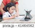 Asian little girl doing homework 41464562