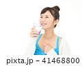 女性 人物 飲むの写真 41468800