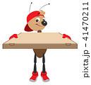 速い 配達 ピザのイラスト 41470211
