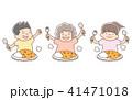 人物 幼児 子どものイラスト 41471018