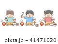 人物 幼児 子どものイラスト 41471020
