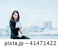 タブレット 女性 ビジネスの写真 41471422