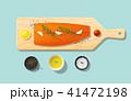 サケ サーモン 鮭のイラスト 41472198