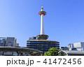 京都タワー 41472456