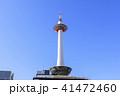 京都タワー 41472460