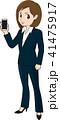 女性 スーツ ビジネスウーマンのイラスト 41475917