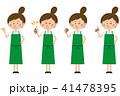 ポップな緑のエプロンをした女性が4ポーズ 41478395