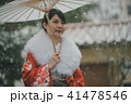 Japanese clothes 41478546