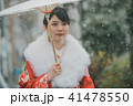 Japanese clothes 41478550