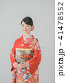 Japanese clothes 41478552
