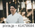 Aikido 41478684