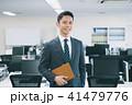 ビジネス ビジネスマン 笑顔の写真 41479776