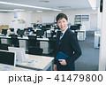 ビジネス オフィス ビジネスマンの写真 41479800