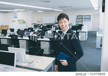 office 41479800