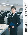 ビジネス オフィス ビジネスマンの写真 41479802